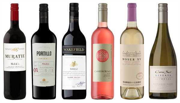 WEINPAKET Weine aus aller Welt 6 Flaschen sortiert