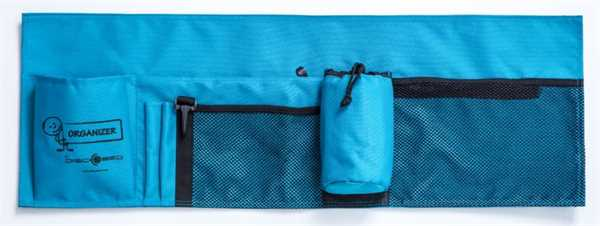 DISCO-O-BED Organizer blau